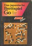 D�rholt, Winfried - Das japanische Brettspiel Go [antikv�r]