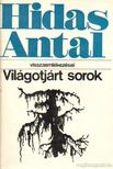 HIDAS ANTAL - Vil�gotj�rt sorok [antikv�r]