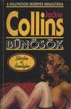 Jackie Collins - Bűnösök [antikvár]
