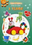 - Lépésről lépésre matricás könyv - A szavak2-3 éveseknek - 60 matricával
