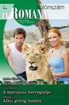Jessica Gilmore, Joss Wood, Maggie Cox - Romana különszám 77. kötet - Sorsdöntő nyár, A szavanna hercegnője, Alku görög módra [eKönyv: epub, mobi]