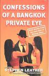 OLSON, WARREN - Confessions of a Bangkok Private Eye [antikvár]