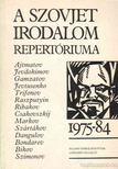 Wintermantel István - A szovjet irodalom repertóriuma 1975-84 [antikvár]