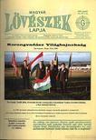 Guly�s G�bor - Magyar l�v�szek lapja 1999 [antikv�r]