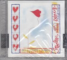 D�S-DEMJ�N - SZERELEM ELS�/M�SODIK V�RIG CD 16748
