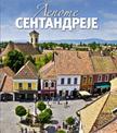 Kossuth - SZ�PS�GES SZENTENDRE - SZERB