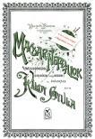 K�LDY GYULA - MAGYAR N�PDALOK �NEKHANGRA,  GORDONK�RA (VAGY HEGED�RE) �S ZONGOR�RA