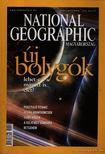 PAPP GÁBOR - National Geographic Magyarország 2004. December 12. szám [antikvár]