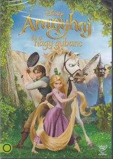 Disney - ARANYHAJ ÉS A NAGY GUBANC