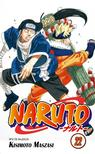 Kisimoto Maszasi - Naruto 22. - Újjászületés!!