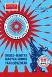 Szerkeszt�k: Gy�fr�s Edit, Gyur�cz Annam�ria, Kugler Katalin, Zakonova Dina - Orosz-magyar, magyar-orosz tanul�sz�t�r