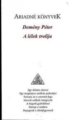Demény Péter - A lélek trolija