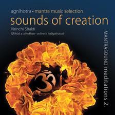 SHAKTI, VIRINCHI - Agnihotra o Fire sacrifice CD