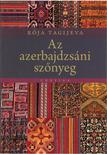 - Az azerbajdzsáni szőnyeg