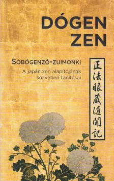 - D�GEN ZEN