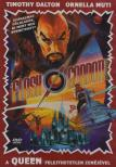 - FLASH GORDON