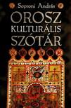 Soproni Andr�s - OROSZ KULTUR�LIS SZ�T�R