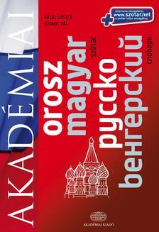 G�ldi L�szl� - Uzonyi P�l - Orosz-magyar sz�t�r + NET