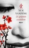 Xue Yanping - 21 gramm szerelem [eK�nyv: epub,  mobi]