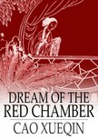 Xueqin Cao - Dream of the Red Chamber: Book II [eK�nyv: epub,  mobi]