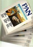 Dr. Grafschmidt, Willy (szerk.), Kurz, Jakob Hans (szerk.) - Pan 1981. (töredék) [antikvár]