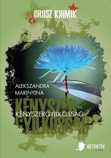 Alekszandra Marinyina - K�nyszergyilkoss�g