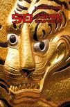 Hidasi Judit - 50 jap�n egyperces