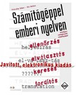 Bal�zs Pr�sz�ki G�bor - Kis - Sz�m�t�g�ppel emberi nyelven [eK�nyv: pdf]