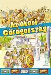 - Az �kori G�r�gorsz�g (�j)