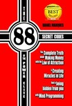 Marques Daniel - The 88 Secret Codes of the Power Elite [eKönyv: epub,  mobi]