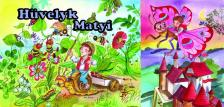 - H�VELYK MATYI (PRO JUNIOR)