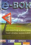 Monisz (szerk.), Sz�key Sarolta (szerk.), Mantz L�szl� (szerk.) - e-Bok avagy V�logat�s a kort�rs napl��r�k munk�ib�l [antikv�r]