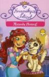 Prunella Bat - Hercegn�k�pz� Int�zet 2: Micsoda Herceg! - KEM�NY BOR�T�S