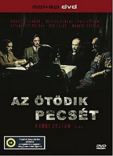FÁBRI ZOLTÁN - TÖDIK PECSÉT