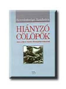 SZERDAHELYI SZABOLCS - HI�NYZ� C�L�P�K