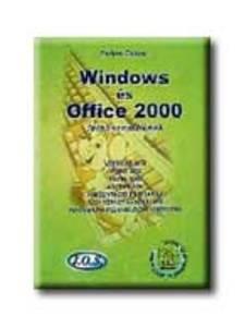 Farkas Csaba - Windows és Office 2000 felhasználóknak