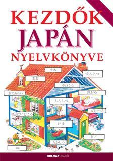 Helen Davies - Horváth Csaba - Kezdők japán nyelvkönyve