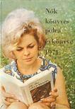 - Nők könyvespolca évkönyve 1971. [antikvár]
