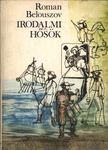 Belouszov, Roman - Irodalmi hősök [antikvár]