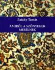 PATAKY TAM�S - AMIR�L A SZ�NYEGEK MES�LNEK