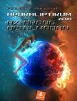 Shuleyva Michael - Apokaliptikum Z�r� - Az �rd�g oltalm�ban [eK�nyv: epub,  mobi]