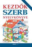 Helen Davies - Urkom Alexander - Kezd�k szerb nyelvk�nyve