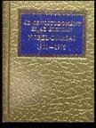 - Az orvostudom�ny �s az �lettan Nobel-d�jasai 1901-1975 (mini) [antikv�r]
