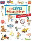Kirsten Schlag - Els� k�pes �ri�ssz�t�ram