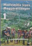 ROCKENBAUER PÁL - MÁSFÉLMILLIÓ LÉPÉS MAGYARORSZÁGON 1. [DVD]
