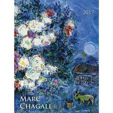 SmartCalendart Kft. - SG Naptár Marc Chagall 2017 42x56cm