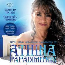 Papadimitriu Athina - TENGERR�L TENGERRE - CD