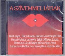 DEÁK TAMÁS - A SZÍVEMMEL LÁTLAK CD16779 HÚSZ NÉPSZERŰ SANZON