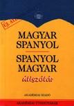 - MAGYAR-SPANYOL,  SPANYOL-MAGYAR �TISZ�T�R