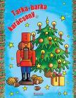 TÖRÖK ÁGNES (SZERK.) - Tarka-barka karácsony